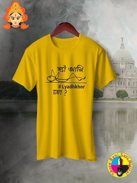 Ha Ami Lydahkhor To Yellow T-Shirt