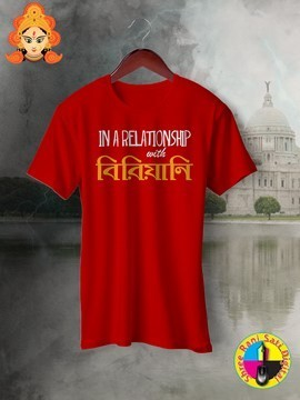 In A Relationship With Biryani Red T-Shirt