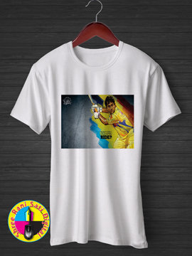 Ready for a helicopter ride? MSD CSK IPL T-Shirt