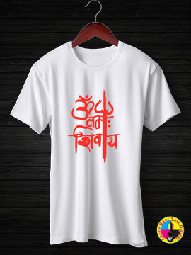 Om Namah Shivaye Round Neck Half Sleeves Cotton Tshirt