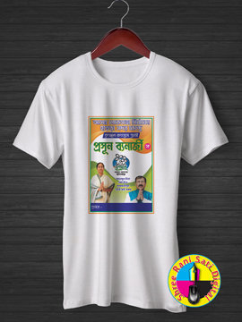 Vote for Trimul Prasun Banerjee t-shirts bangla