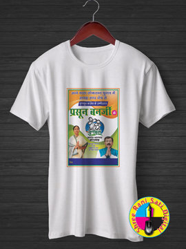 Vote for Trimul Prasun Banerjee t-shirts Hindi