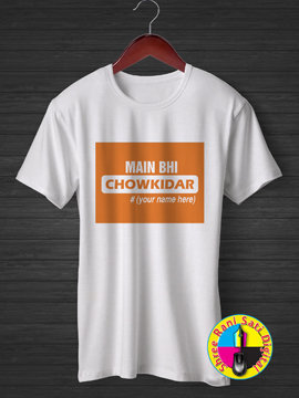 Personalised Main Bhi Chowkidar T-Shirts