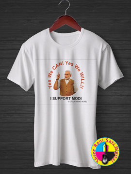 Personalised Yes We Can! Yes We Will! I Support Modi T-Shirt