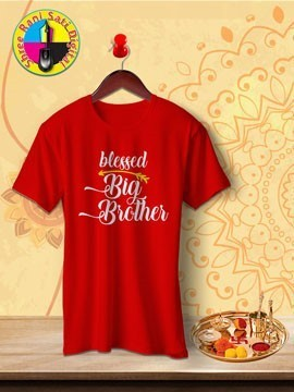 Round Neck Red Colour Cotton T-shirt For Blessed Big Brother