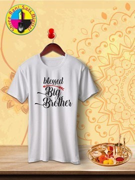 Round Neck White Colour Cotton T-shirt For Blessed Big Brother