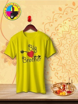 Round Neck Yellow Colour Cotton T-shirt For Big Brother