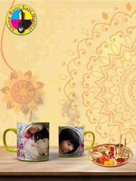 Raksha Bandhan Yellow Coffee mug