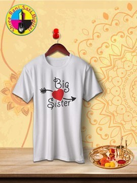 Round Neck White Colour Cotton T-shirt For Big Sister