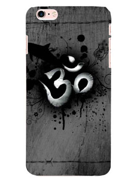 OM Hidden Mobile Cover