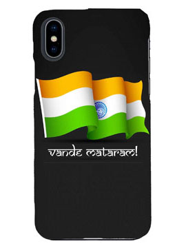 Vande Mataram Mobile Cover
